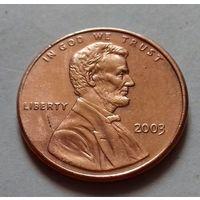 1 цент США 2003 г.