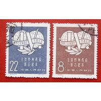 Китай. Конгресс профсоюзов. ( 2 марки ) 1957 года.