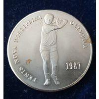 Андорра - 2 динера 1987 год. - Олимпиада - Теннис.. редкая