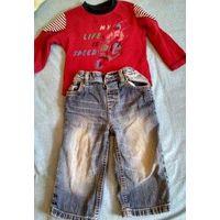 Классные удобные джинсы