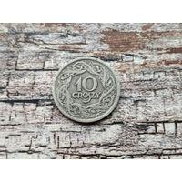 Польша. 10 грошей 1923 (магнетик).