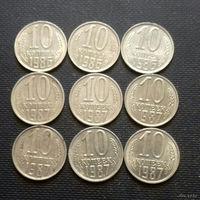 10 копеек 1986, 1987 г., СССР