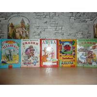 Комплект из 5 детских книг.САМОВЫВОЗ!!!
