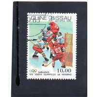 Гвинея-Биссау. Mi:GW 713. Хоккей. Олимпийские игры. 1984. Сараево.