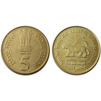 Индия 5 рупий 2010 75 лет Резервному банку UNC