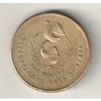 Австралия 1 доллар 1986 Международный год мира