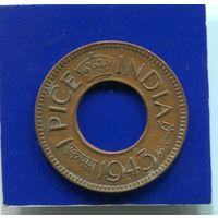 Британская Индия 1 пайс 1943 ( Точка в дате , Бомбей )