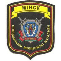 Шевроны ВВ МВД Беларуси