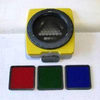 """Устройство пробной фотопечати """"Спектрозон-1"""""""