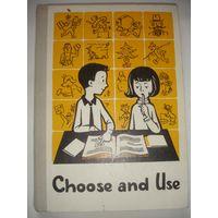 Костенко Какое слово выбрать английский язык 9-10 классы