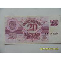 20 рублей Латвия 1992 года
