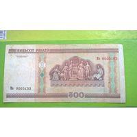 500 рублей образца 2000 года. Серия Мв