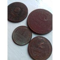 Советская медная монета. 1924 год