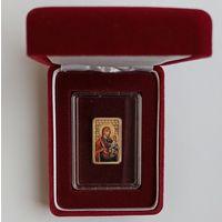 Минская Икона Пресвятой Богородицы, 50 рублей 2014, Золото, Тираж только 99 шт.