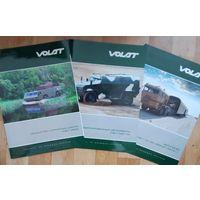 4-х страничные буклеты техники VOLAT Беларусь