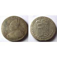 Патагон 1694 Св.Ламберт Льеж оч.редкий.родное поле грамотно помыт.