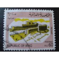 Ирак 1983 архитектура Mi-1,0 евро гаш.