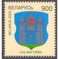 Беларусь 2005 Могилев