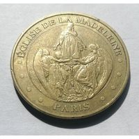 Памятная медаль, Франция