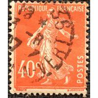 ЦІКАВІЦЬ АБМЕН! 1926, сейбіт, 40 сантымаў