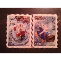 Литва 2014 Рождество Дед Мороз полная серия **
