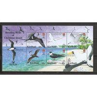 Кирибати 2005 Птицы