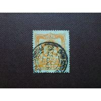 Мексика 1899 г.Герб (Орел и змея).