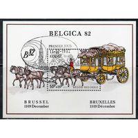 Транспорт Доставка почты Бельгия 1982 год 1 блок со спецгашением