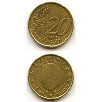 Бельгия 20 евроцентов 2000 г.