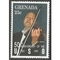 Гренада. Джек Бенни. Актёр. 1992г. Mi#2437.