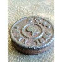 Гирька 1826 г. 2 OZ (2 унции), Англия, гиря торговая, аптечная, Диаметр 3.5 см.