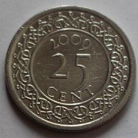 Суринам, 25 центов 2009 г