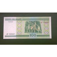 100 рублей ( выпуск 2000 ), серия аЕ UNC.