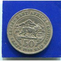 Британская Восточная Африка 50 центов 1948