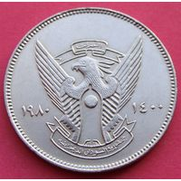 Судан. 10 кирш 1980 год KM#59 Нечастая!!!  А - 2