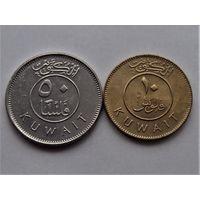 Кувейт 10 и 50 филс.