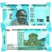 Индия  50 рупий  2017  год  UNC  (новый дизайн)