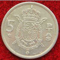 6780: 5 песет 1975 (78) Испания КМ# 807