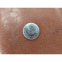 50 франков 2006 Центральная Африка (BEAC)