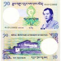 Бутан  10 нгултрум  2013 год   UNC