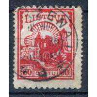 Литва - 1923г. - руины Каунасского замка (60 с) - 1 марка - гашёная (Лот 94М). Без МЦ!