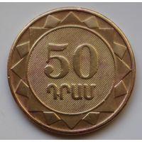 Армения 50 драмов, 2003 г.