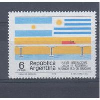 [569] Аргентина 1975.Мост.