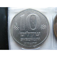 Израиль 10 шекелей 1982 г.