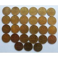 СССР погодовка 3-х копеечных монет 1961-1991
