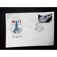 Конверт первого дня. День Космонавтики 1984 г. Звездный городок #0052