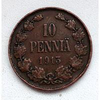 10 пенни 1913 РЕДКАЯ