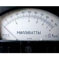 Ретро! Измерительная головка - микроамперметр М24-2