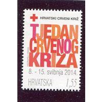 Хорватия. Неделя Красного Креста