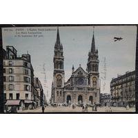 Старинная открытка. Париж (37). Подписана